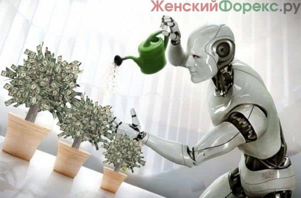 Download Free Forex Robot 2012