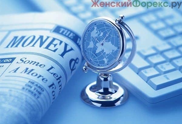 sovetnik-cash-profit