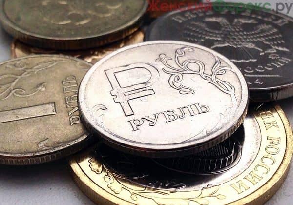 rublevyj-depozit