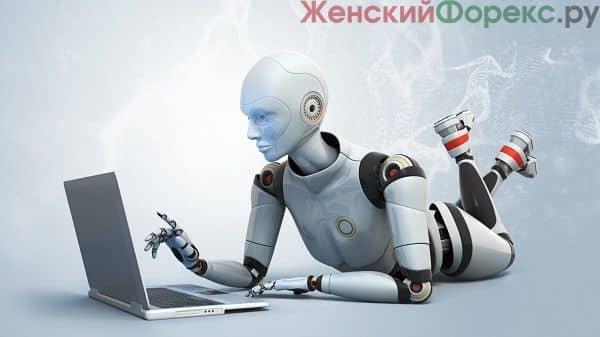 Советник «Стенобой» – эффективный робот-скальпер с небольшой просадкой