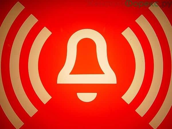 indikatory-s-alertami