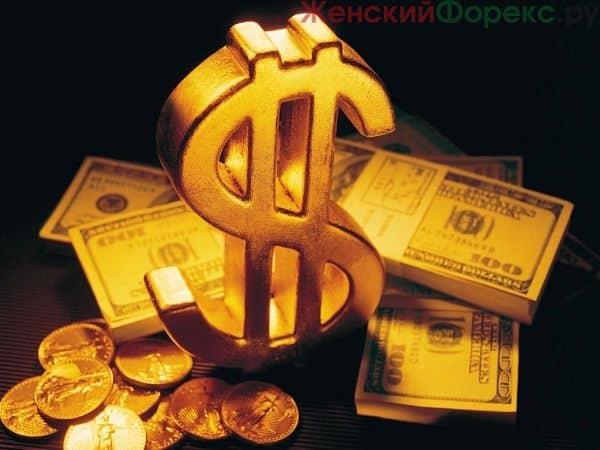 svezhij-prognoz-kursa-dollara-aprel-2016-goda