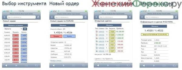 mobilnyj-trejding
