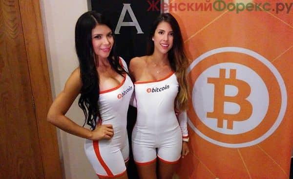 Торговля биткоинами на Форекс. Советы профессионалов
