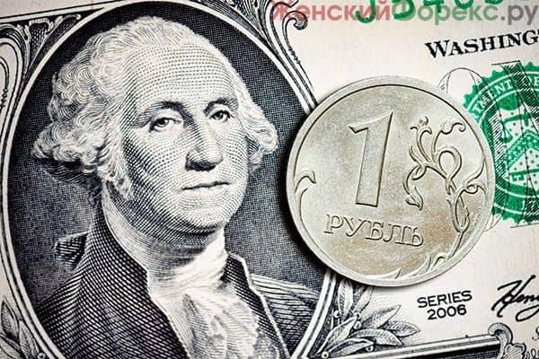 Прогноз курса доллара на февраль 2017. Мнения экспертов