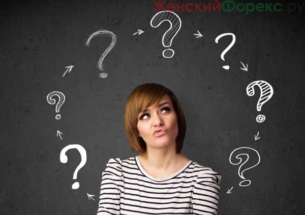 Что выбрать: инвестиции или трейдинг