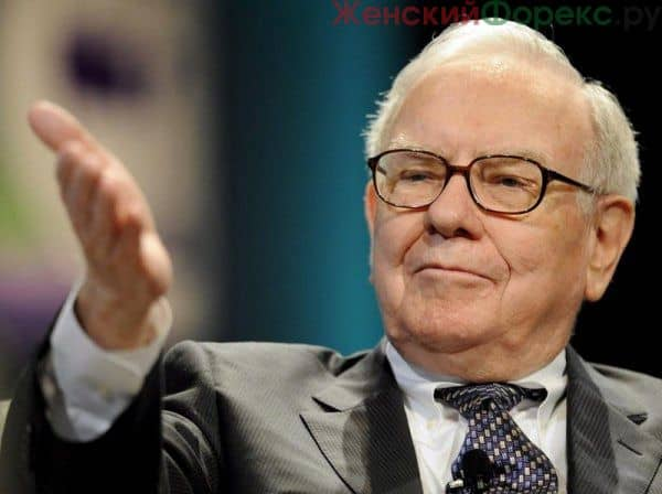 Лучший инвестор мира Уоррен Баффет