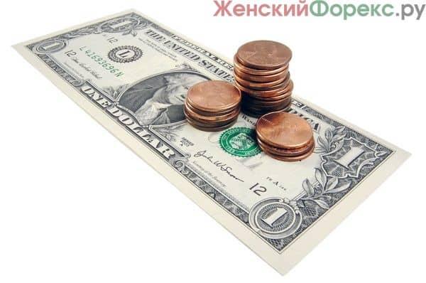 Как выбрать центовый счет