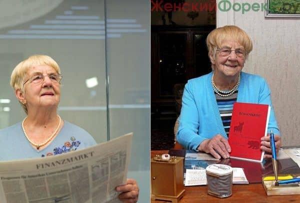 Ингеборга Моотц – успешный трейдер пенсионного возраста