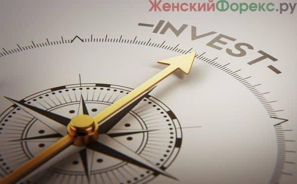oshibki-investorov