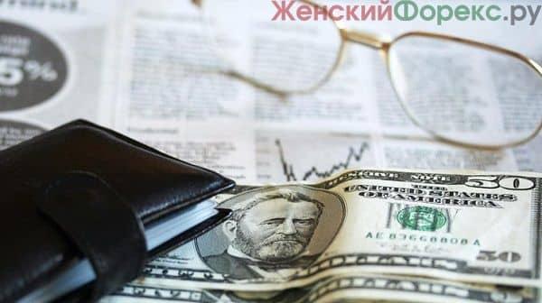 Свежий прогноз курса доллара на июль 2017