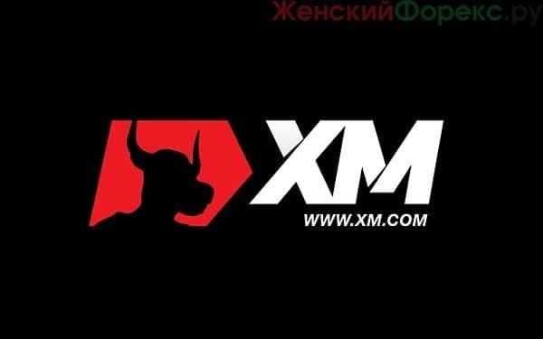 Брокер XM. Обзор