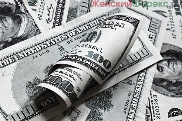 prognoz-kursa-dollara-na-avgust-2017