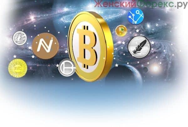 arbitrazh-na-birzhe-kriptovalyut