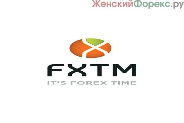 Брокер  Forex Time. Отличительные особенности