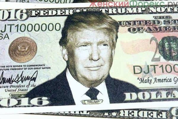 Самый свежий прогноз курса доллара на сентябрь 2017 года