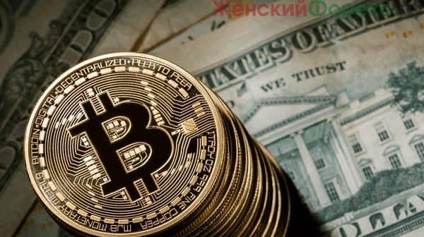 prognoz-kursa-bitkoin