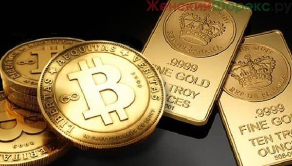 priznanie-bitkoin
