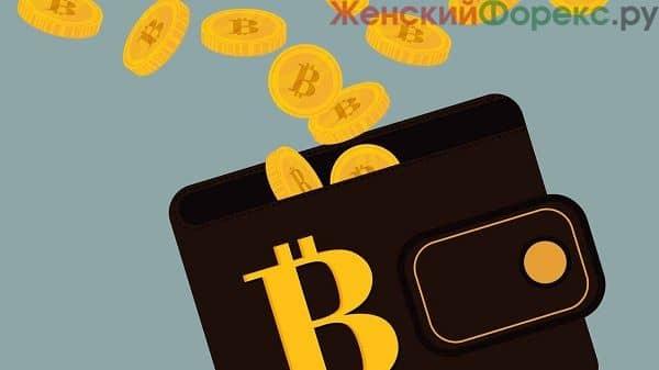 xardforka-bitcoin