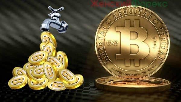 Что такое биткоин краны