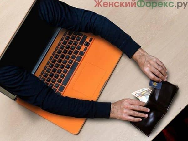 broker-ne-vyvodit-dengi