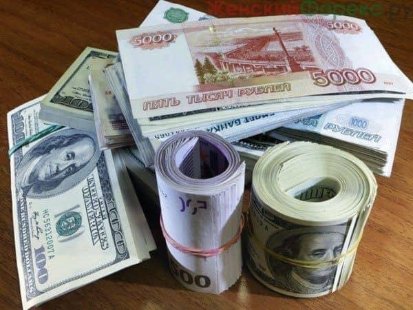 prognoz-kursa-dollara-na-yanvar-2018-goda