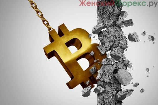 Биткоин в банковской системе