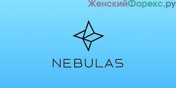 kriptovalyuta-nebulas