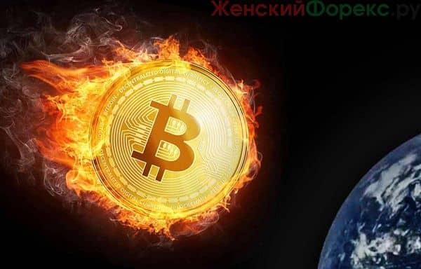 problemy-bitcoin