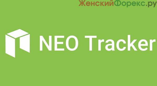 koshelki-dlya-neo