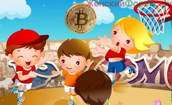 Современные дети и криптовалюты
