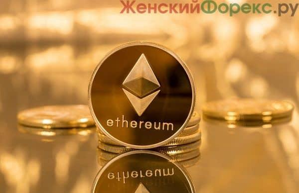 kupit-efirium-za-rubli