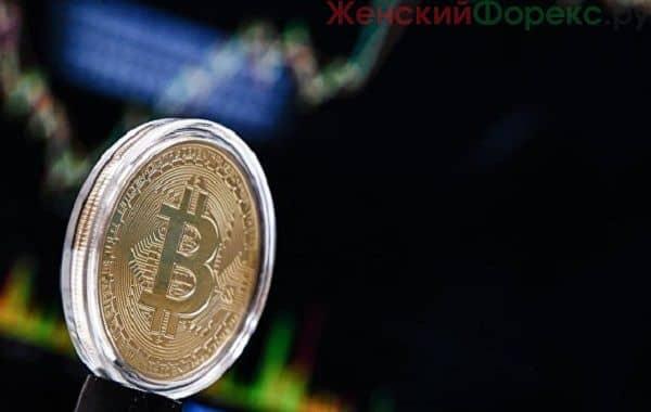 obespechenie-bitkoina