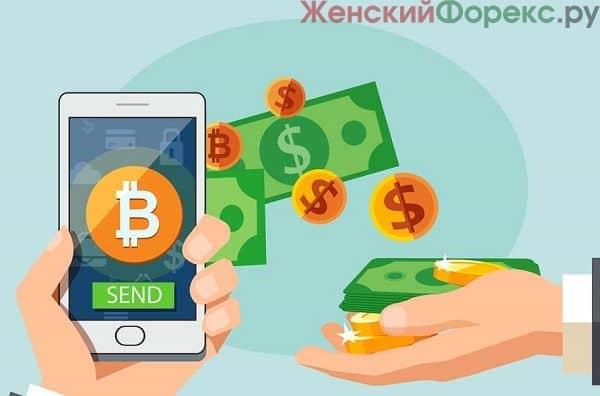 prodazha-kriptovalyuty