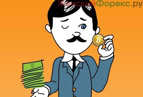 Анонимные биржи криптовалют