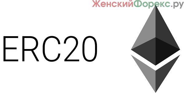 erc-20-tokeny