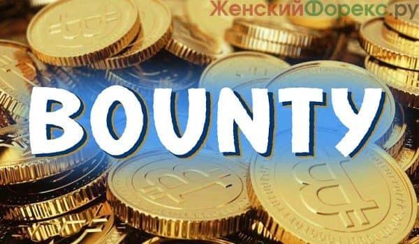 bounty-ico
