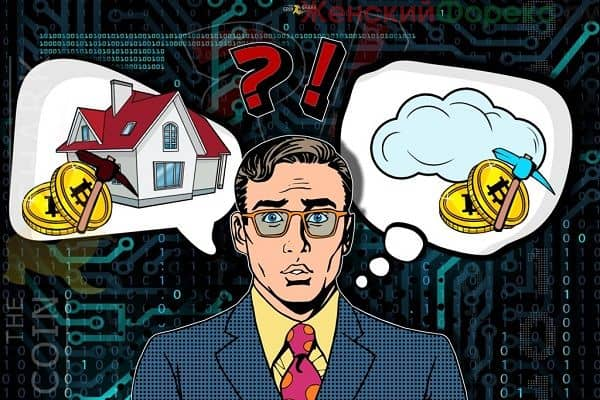 Что такое домашний майнинг
