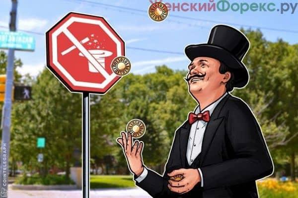 manipulyatsii-rynkom-kriptovalyut
