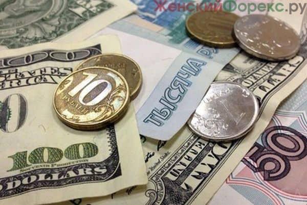 Свежий прогноз курса доллара на август 2018 года