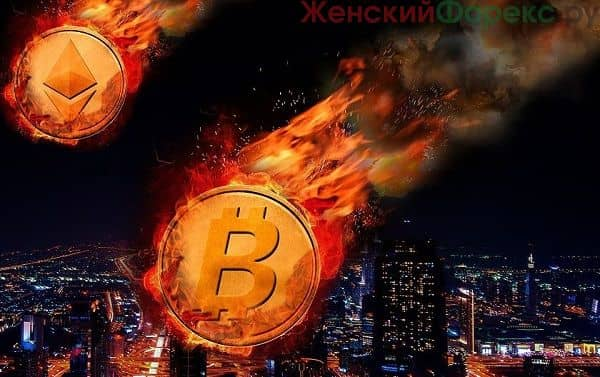 Обвал криптовалюты