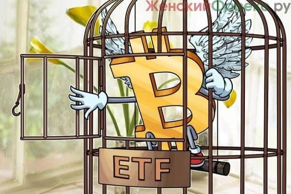 bitkoin-etf
