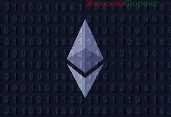 ethereum-krany
