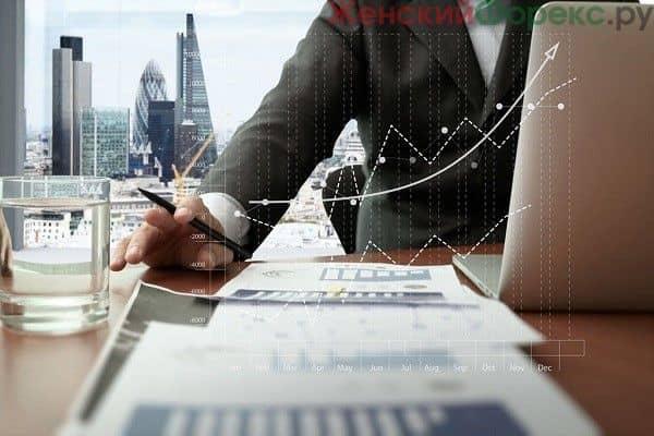 uchastniki-finansovogo-rynka