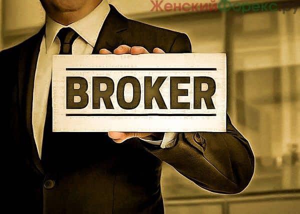 institutsionalnye-brokery