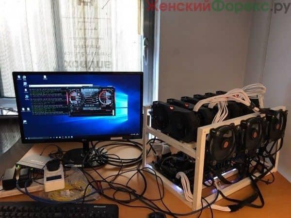 operatsionnaya-sistema-dlya-mayninga
