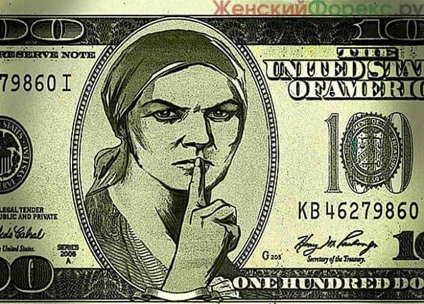 Свежий прогноз курса доллара на ноябрь 2018 года