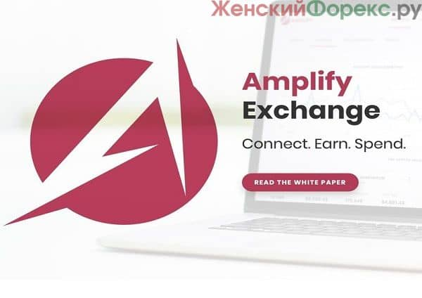 hybrid-exchange
