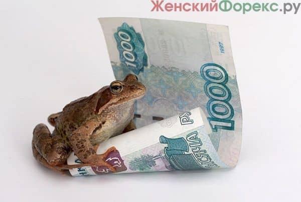 sueveriya-treyderov