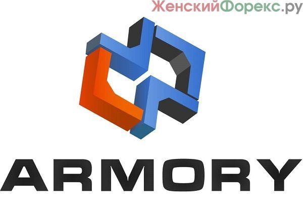 koshelek-armory